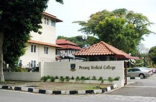 Penang Medical College