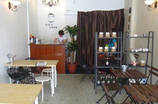 Sip & Chew Café