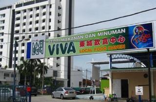 Viva food court