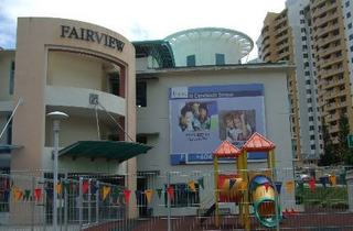 Fairview International School Penang