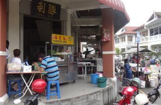 Seng Lee Cafe