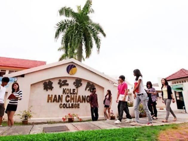 Han Chiang Schools