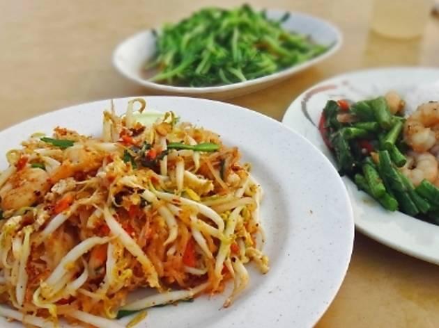 Lang Sae Lee Thai Food