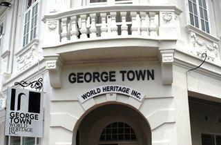 George Town World Heritage Inc