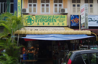 Evergreen Vegetarian House