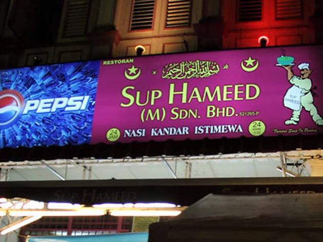 Sup Hameed