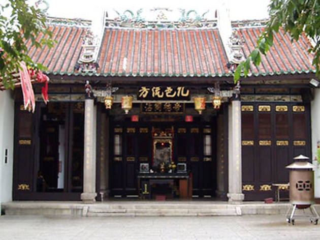 Han Jiang Teochew Ancestral Temple