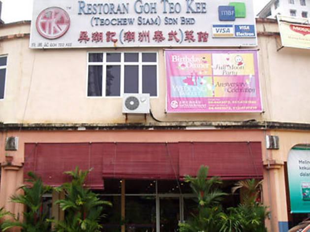 Goh Teo Kee Restaurant Sungai Ara