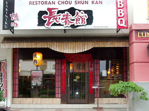 Chou Shun Kan Korean Restaurant