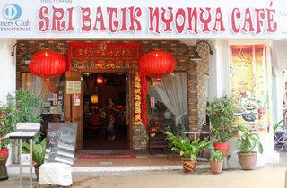 Sri Batik Nyonya Café
