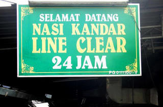 Nasi Kandar Line Clear