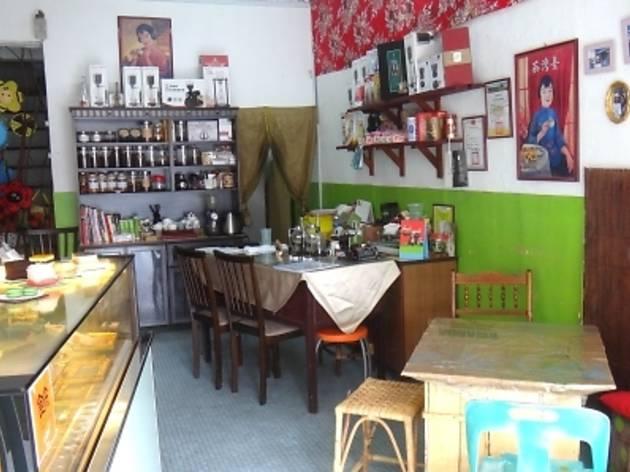 Eté Café