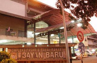 Sunshine Market Food Court