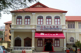 Tianyi Restaurant