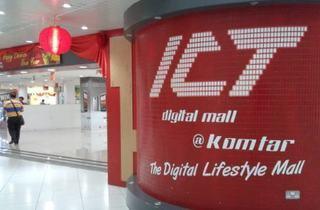 ICT Digital Mall
