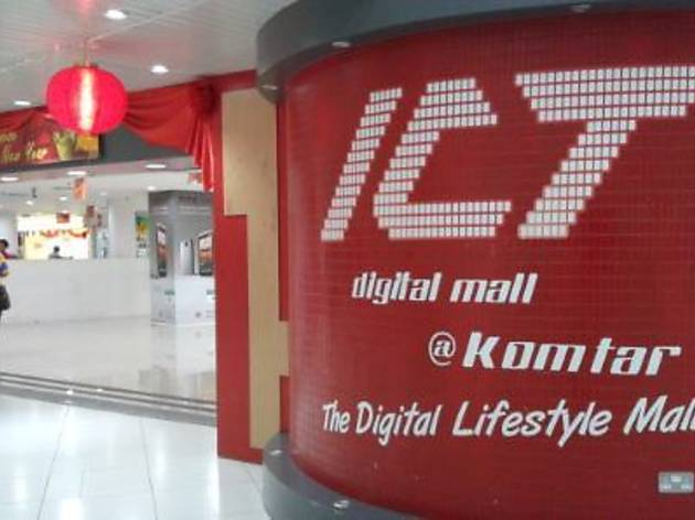 ICT Digital Mall