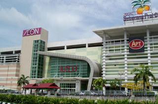 Perda City Mall