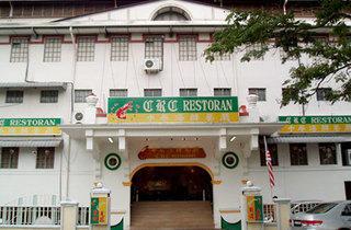 CRC Restaurant Jalan Padang Victoria