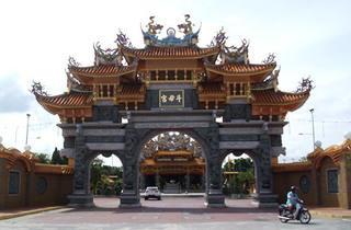 Temple of the Nine Emperor Gods