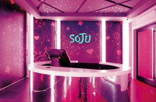 Soju Club