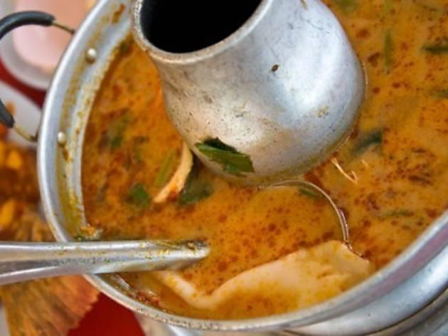 Alam Mesra Restaurant