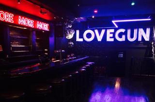 Lovegun (CLOSED)