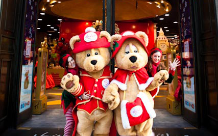 Hamleys Christmas