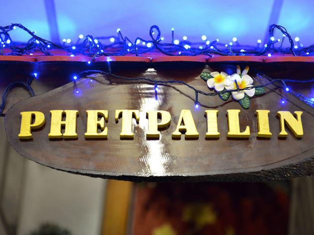 Phetpailin, Manchester