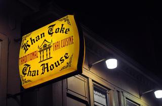 Khan Toke Thai House