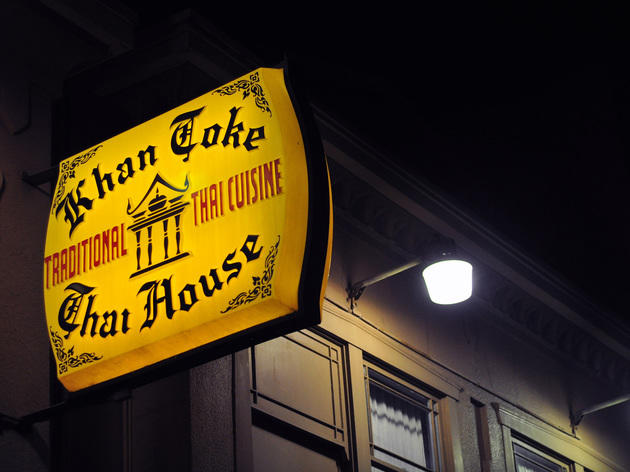 Khan Toke Thai House
