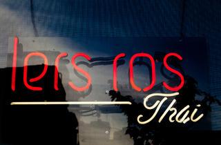 Lers Ros