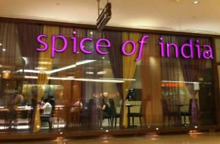 Khushi Spice Starhill Gallery