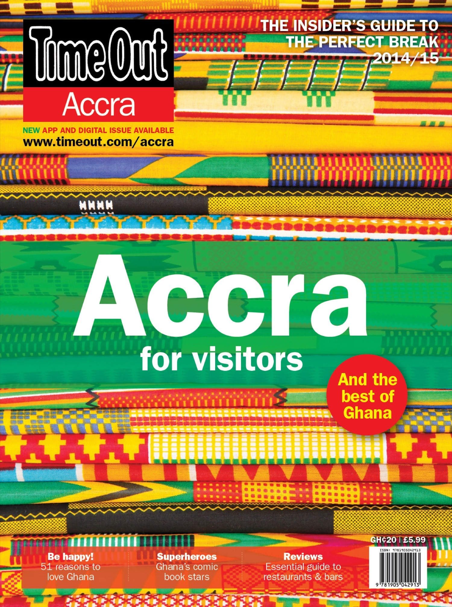 Get the Time Out Accra magazine