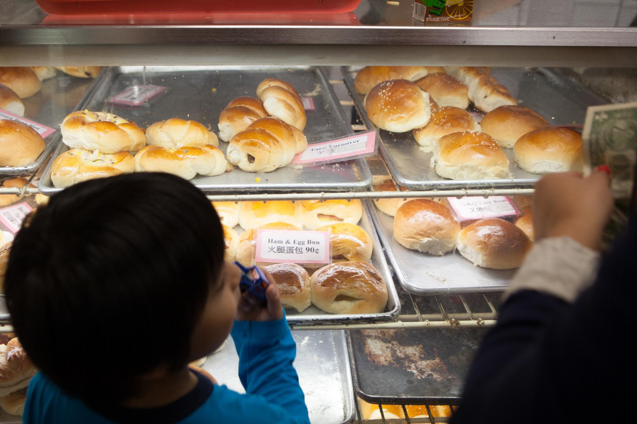 Feida Bakery