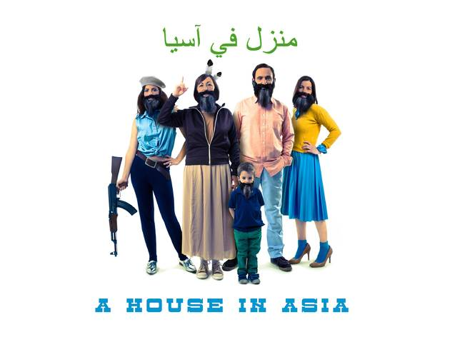 A house in Asia