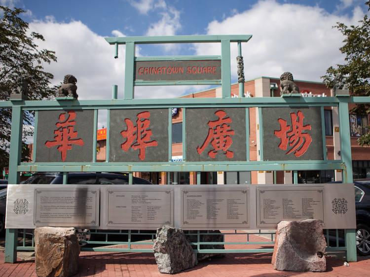 Take a stroll through Chinatown