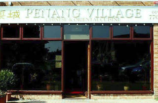 Penang Village