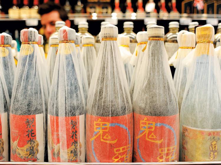 China Place Liquor City