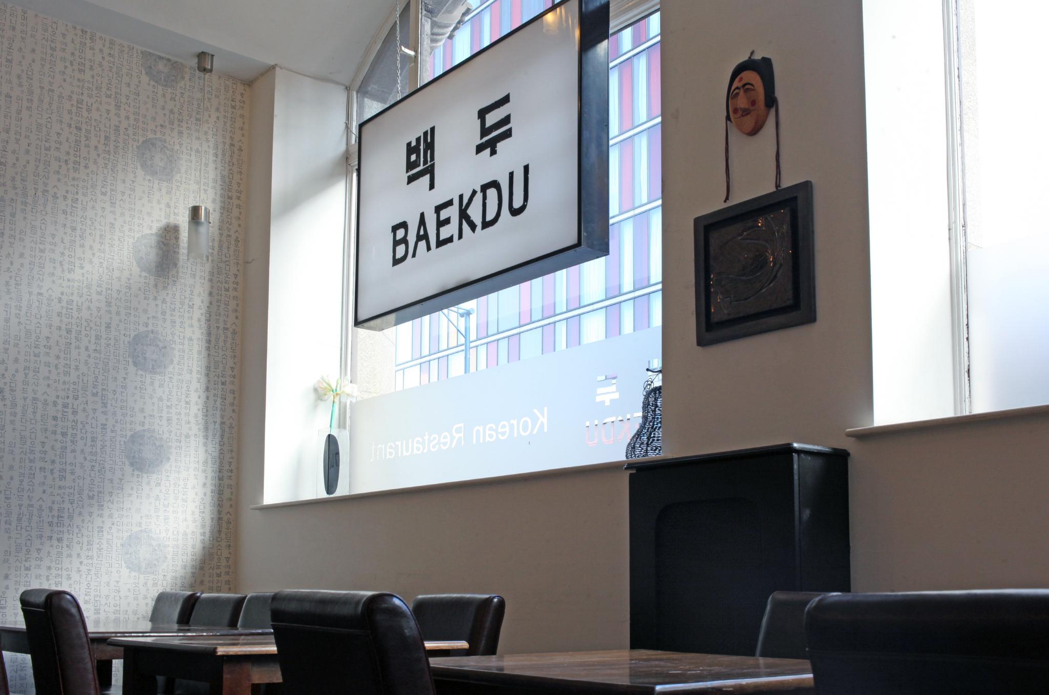 Baekdu