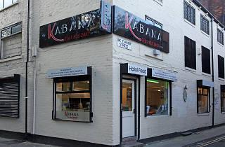 Kabana, Manchester, Exterior