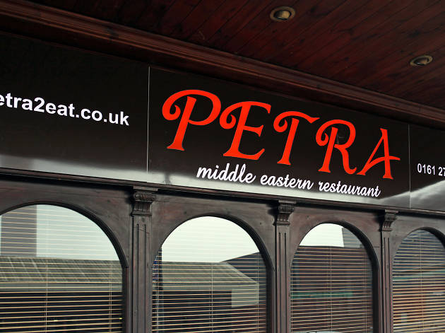 Petra, Manchester, Sign