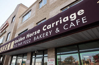 Golden Horse Carriage (CLOSED)