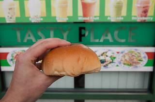 Tasty Place Bakery & Cafe