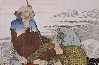 (Katsushika Hokusai, 'Pêcheur', c. 1818-1830)