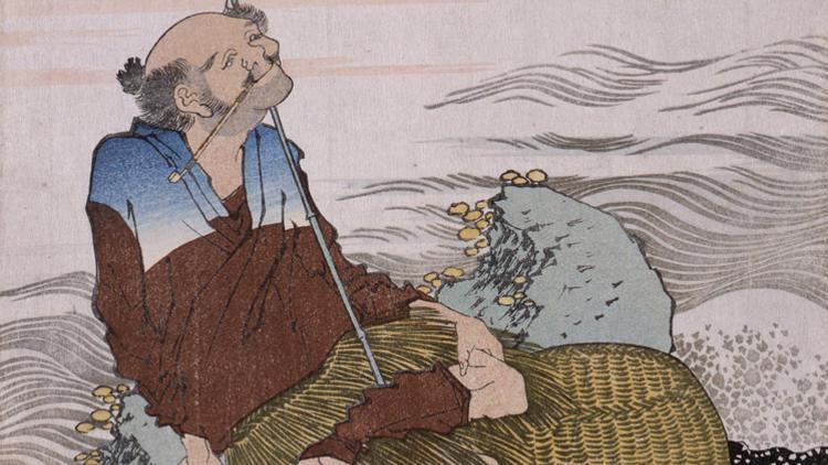 Katsushika Hokusai, 'Pêcheur', c. 1818-1830