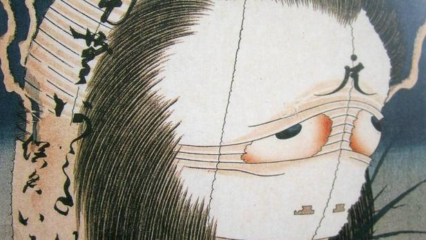 Katsushika Hokusai - The Ghost of Oiwa (Oiwa-san) 1832