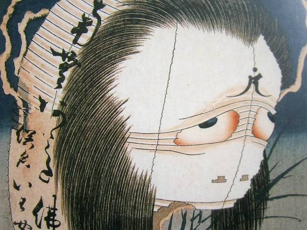(Katsushika Hokusai, 'Spectre d'Oiwa-san', de la série 'Cent contes de fantômes', c. 1831-1832 / © Katsushika Hokusai Museum of Art)