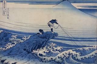 (Katsushika Hokusai, 'Kajikazawa dans la province de Kōshū', de la série 'Trente-six vues du mont Fuji', c. 1830-1834)