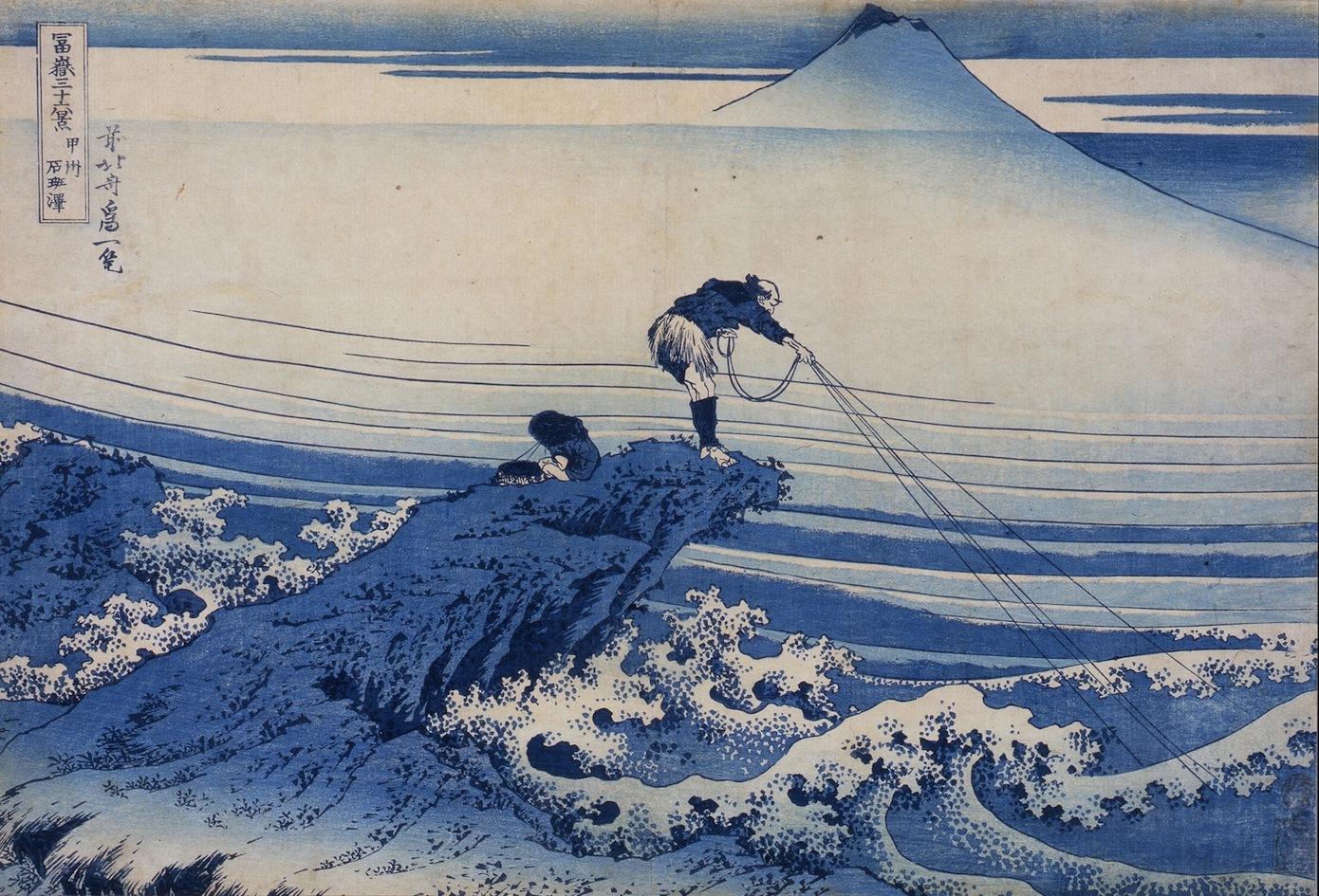Exposition Hokusai au Grand Palais