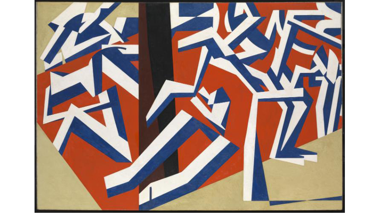 'The Mud Bath' - David Bomberg